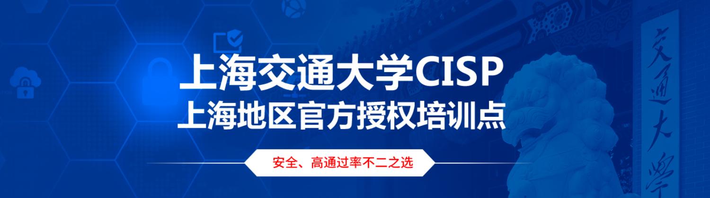 上海交通大学benber图.png